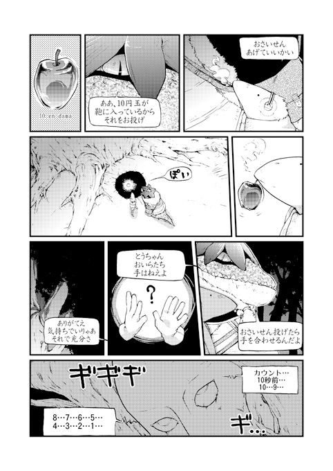→・本文0002