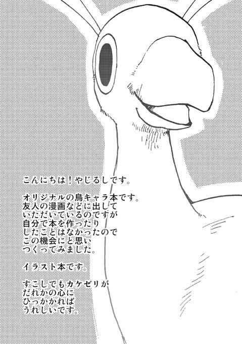 yajirushi0001