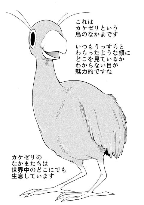yajirushi0002