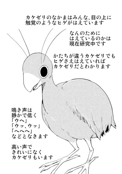 yajirushi0003