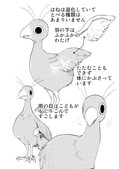 yajirushi0004