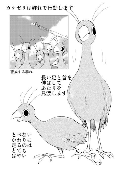 yajirushi0005