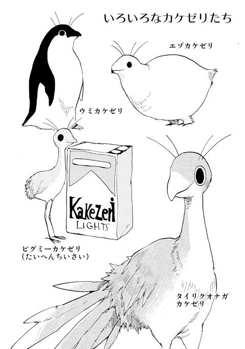 yajirushi0007