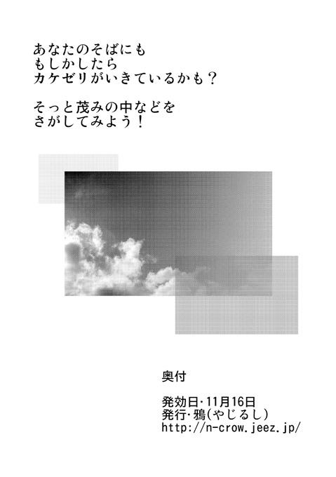 yajirushi0008