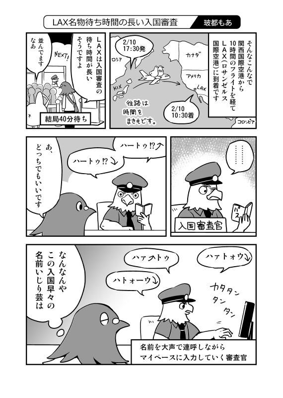 本文原稿_006