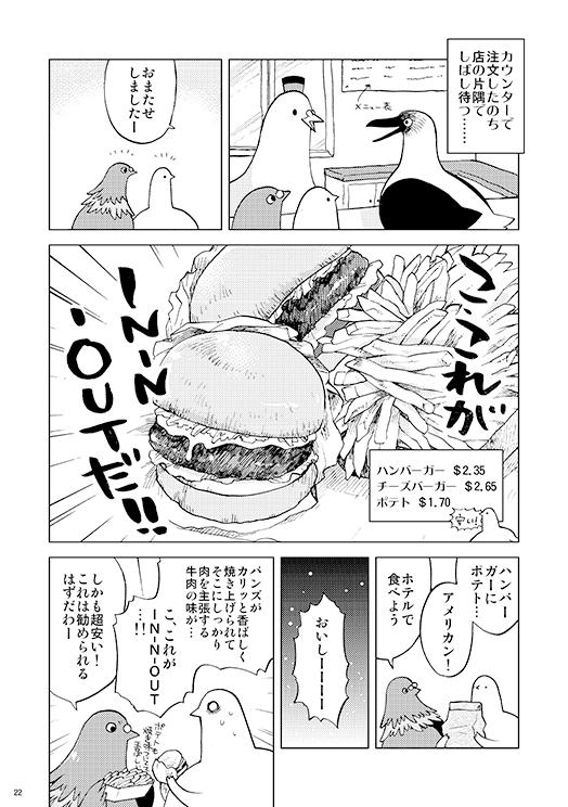 honbun_022