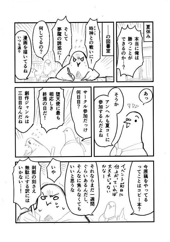 honbun2