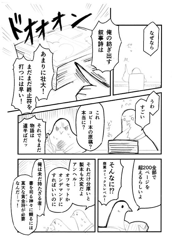 honbun3