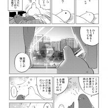honbun_028