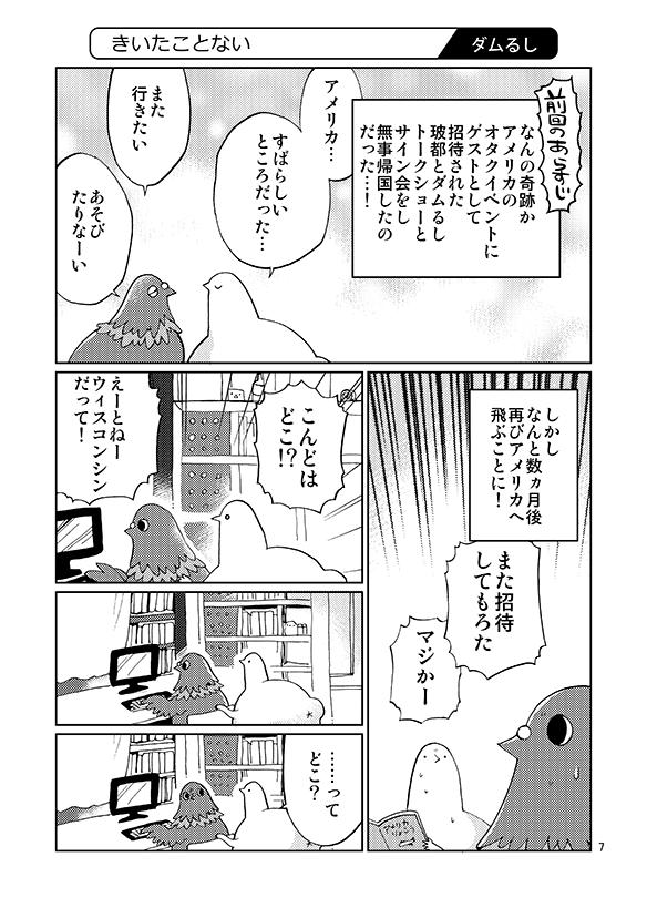 honbun_007
