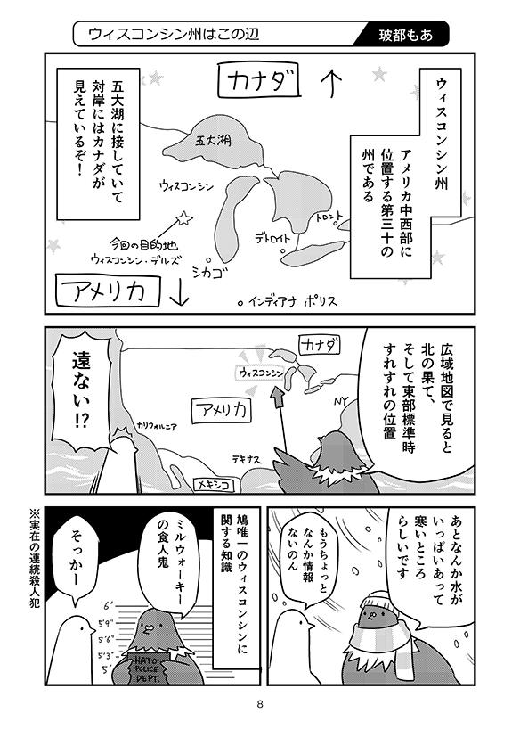honbun_008
