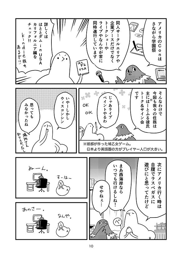 honbun_010