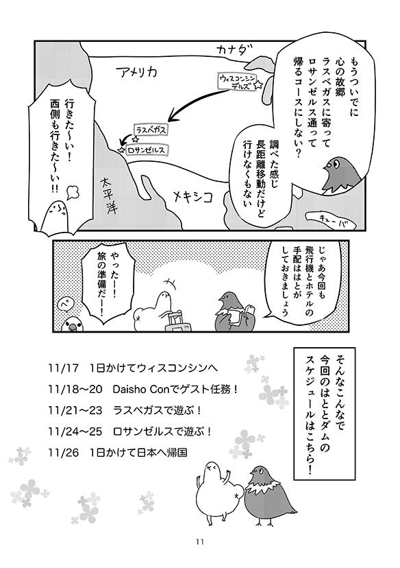 honbun_011