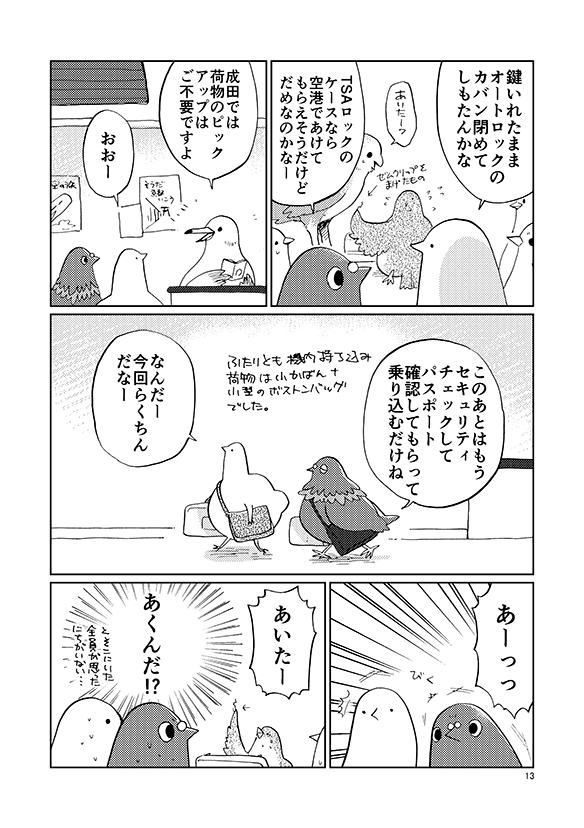 honbun_013