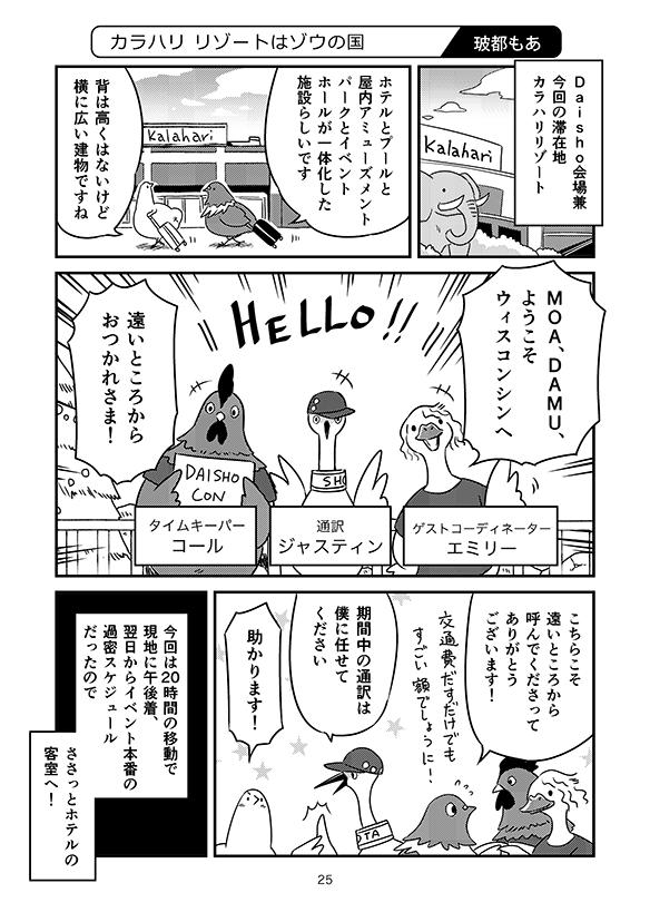 honbun_025