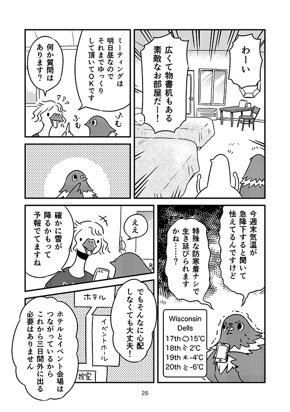 honbun_026