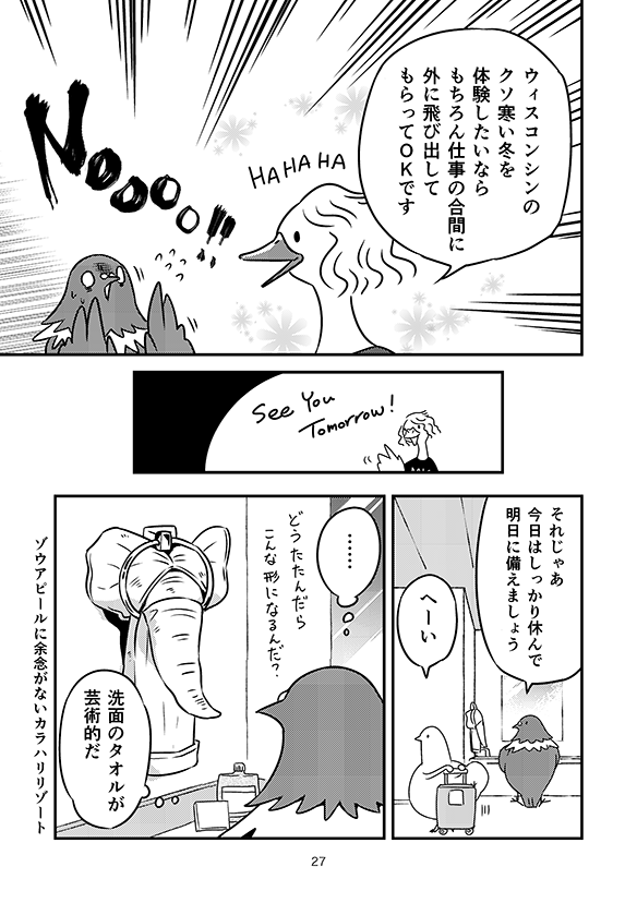 honbun_027