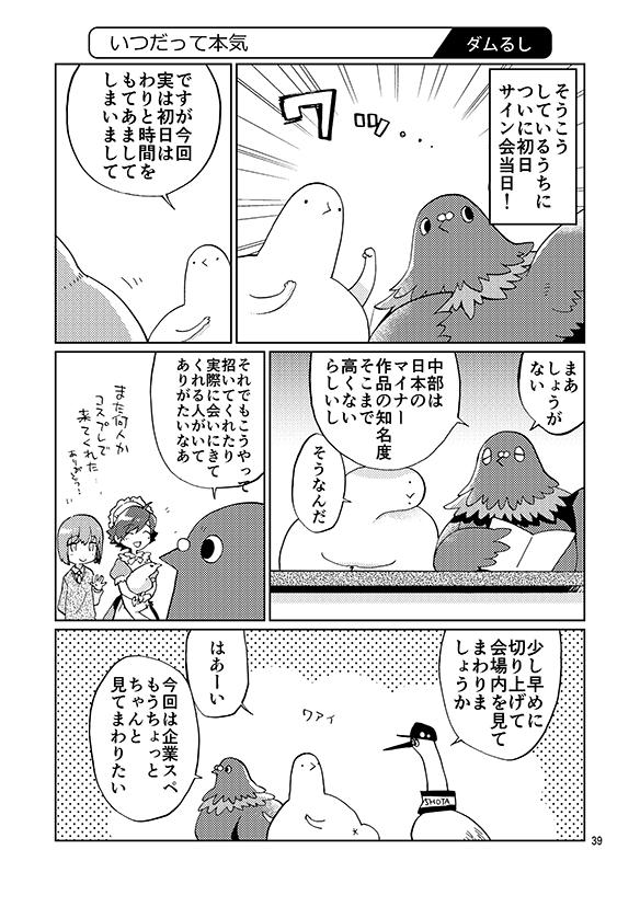 honbun_039