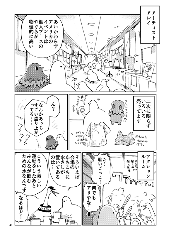 honbun_040