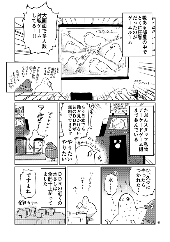 honbun_041