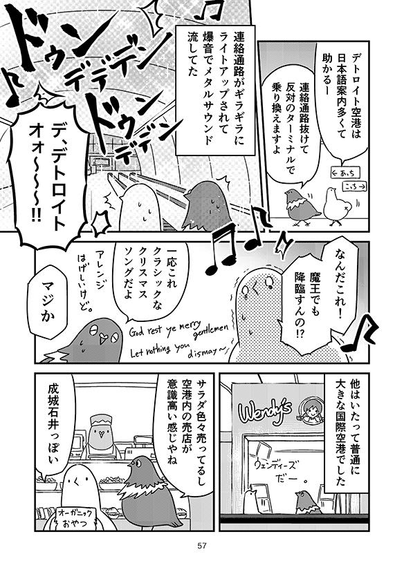 honbun_057