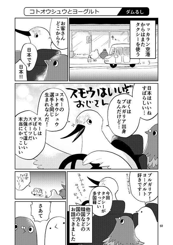 honbun_059