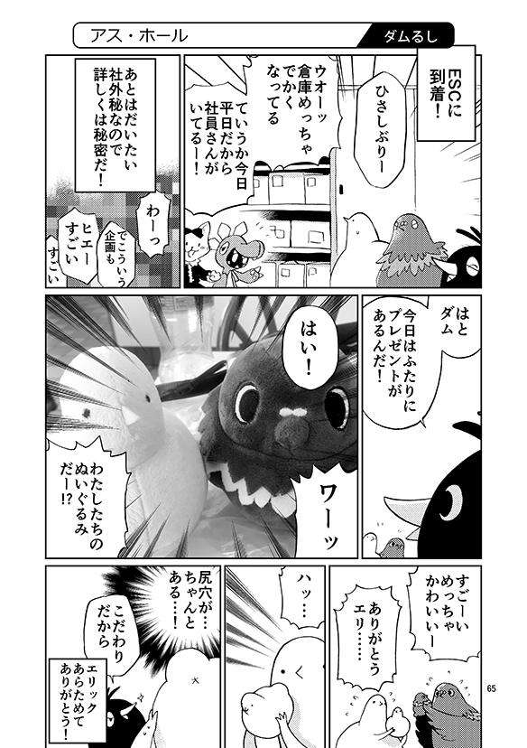 honbun_065